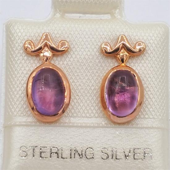 Sterling Silver Rose Amethyst Earrings - New!