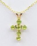 Yellow Gold Peridot Cross Pendant & Chain - New!