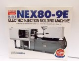 Nissei P NEX80-9E Injection Molding Machine 1:20 Scale Model Kit
