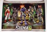 G.I. Joe Sigma Six 24