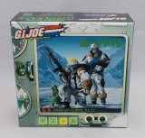 Flaming M.O.T.H.  Arctic Theater G.I. Joe Collector's Club Display Box