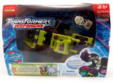 Scavenger Transformers Armada Leader Class Action Figure