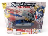 Cybertron Defense Scattorshot Cybertron Voyager Class Transformers Action Figure