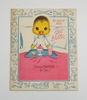 "Antique ""Get Well"" Greeting Card Activity Booklet"