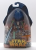 General Grievous 9 Revenge of the Sith  Star Wars Action Figure