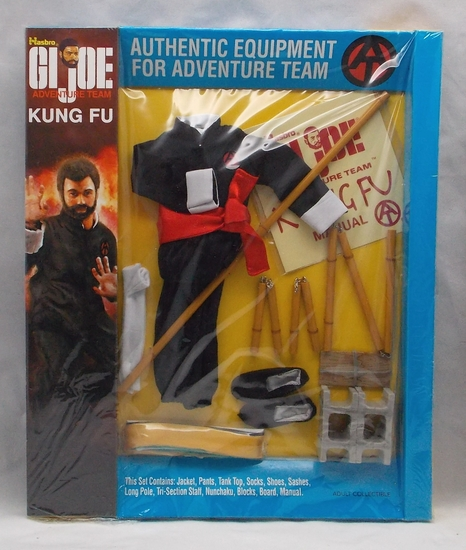 G.I. Joe Adventure Team Kung Fu Accessory set Reissue