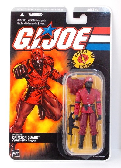 G.I. Joe Crimson Guard DTC Exclusive Carded Figure