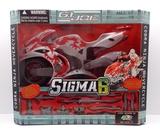 Ninja Hovercycle G.I. Joe Sigma Six Action Figure Vehicle