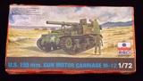 ESCI 1/72 Scale M-12 U.S. 155mm Gun Motor Carriage