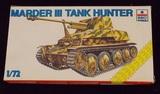 ESCI ERTL - 1/72 Scale German Marder III Tank Hunter Military Vehicle