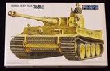Fujimi - Tiger I German Heavy Tank Model Kit