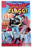 American Flagg!, Vol. 2 # 5