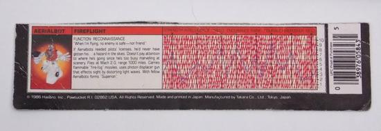 Transformers G1 AerialBot Fireflight Tech Spec / File Card