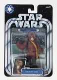 Yarua OTC 2 Original Trilogy Collection Star Wars Action Figure