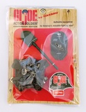 GI Joe 40th Anniversary Field Pack Carded 1/6 Scale Action Figure Accessory Set