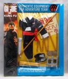 G.I. Joe Adventure Team Kung Fu Accessory set Reissue