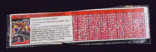 Punch-Counterpunch Transformers G1 Tech Spec / File Card