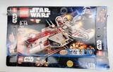 Star Wars Lego 7964 Republic Frigate BOX ONLY