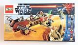 Star Wars Lego 9496 Desert Skiff 213 Piece Building Block Set