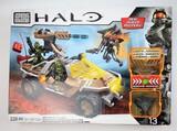 Mega Bloks 97134 Halo UNSC Night Ops Gausshog 239 Piece Building Block Set