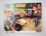 Mega Blocks True Heroes AT-278 Patrol 179 Piece Building Block Set