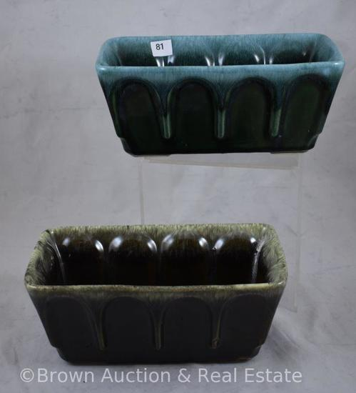 (2) Hull F12 planters, green and blue