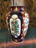 Gold Imari hand painted vase. Approximately 12