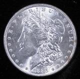 1885 Morgan Dollar.