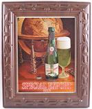 Vintage Heileman's Special Export Advertising Vacuum Formed Beer Sign