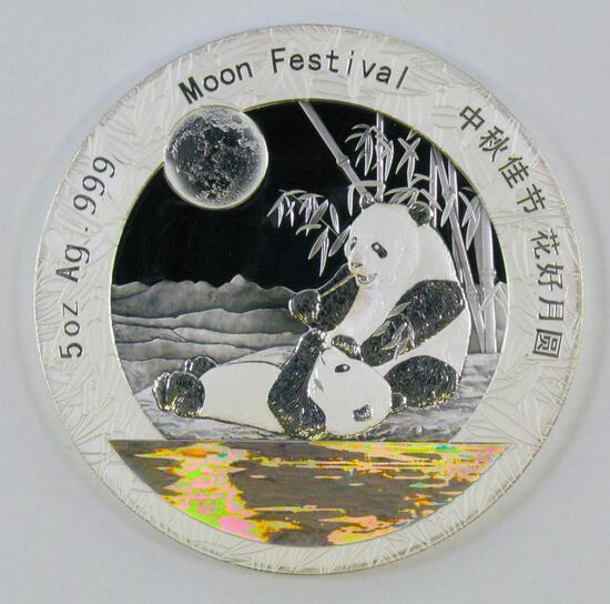 2017 China Moon Festival Panda Five Ounces .999 Fine Silver Hologram Proof Medal.
