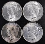 Group of (4) 1923 P Peace Silver Dollars.