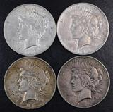 Group of (4) 1926 D Peace Silver Dollars.