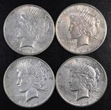Group of (4) 1925 S Peace Silver Dollars.
