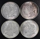 Group of (4) 1921 P Morgan Silver Dollars.