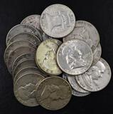 Group of (20) 1951 P Franklin Silver Half Dollars.