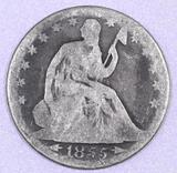 1855 O Arrows Seated Liberty Silver Half Dollars.