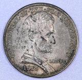 1918 Lincoln Commemorative Silver Half Dollar.