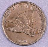 1858 SL Flying Eagle Cent.