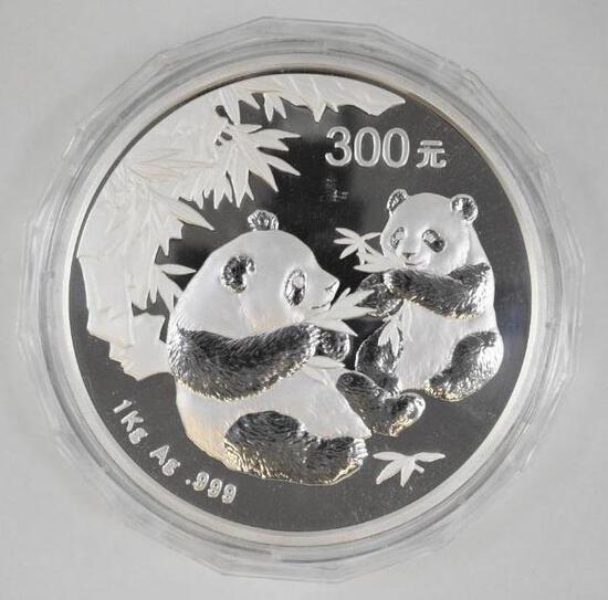 2006 China 300 Yuan 1 Kilo (32.15oz.) .999 Fine Silver Panda
