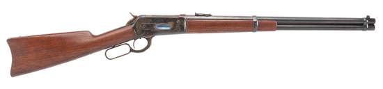 Beautiful antique, .50 caliber, Winchester 1886 Saddle Ring Carbine.  This is a handsome example of