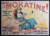 Large framed, vintage color Lithograph advertising