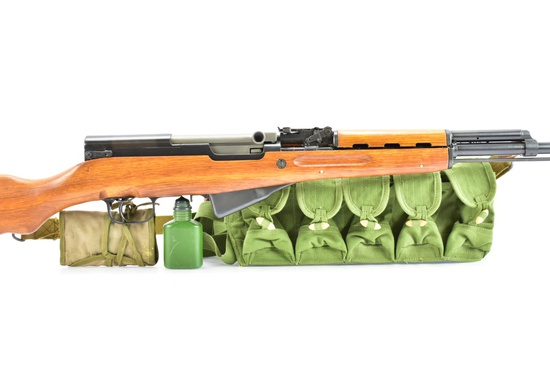 1970's Norinco, Type 56 Carbine SKS, 7.62X39 Cal., Semi-Auto, W/ Box & Accessories, SN - 1810519N