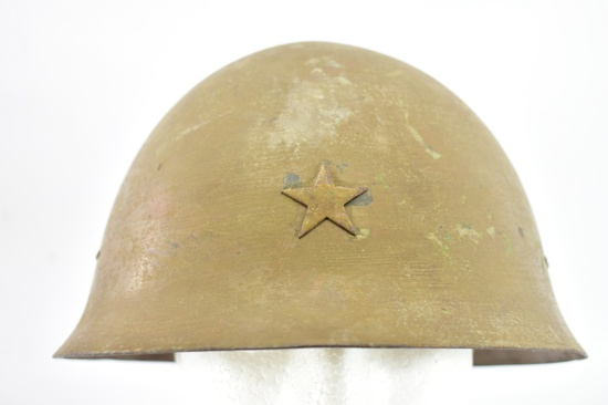 WWII Imperial Japanese Army Combat Helmet