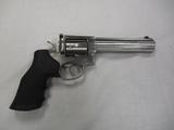 Ruger mod G-P 100 357 mag revolver