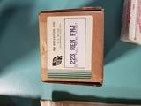 1 box .223 REM FMJ bullets NEW