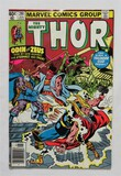 THE MIGHTY THOR: