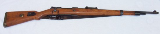 K-98 Rifle with Sling-Matching Numbers