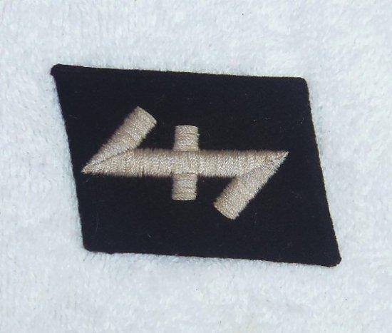 """Waffen SS Panzer Grenadier Div. """"Nederland"""" Collar Tab"""