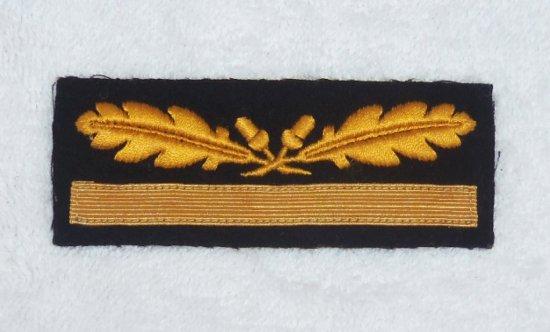 Rare Waffen SS Brigadfuhrer/Generalmajor Sleeve Rank Sleeve Insignia