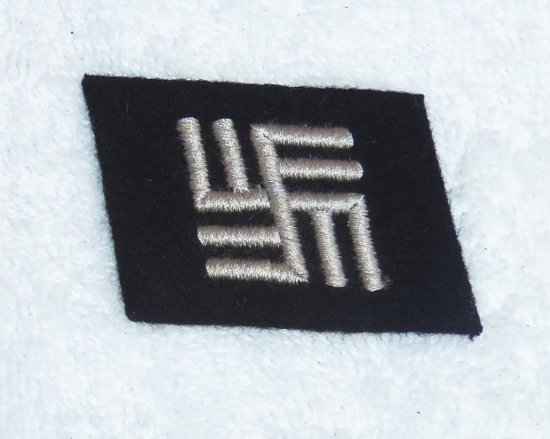 Waffen SS Collar Tab for Luftwaffe/Heer Personnel for Concentration Camp Duty